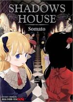 SHADOW HOUSE เล่ม 2