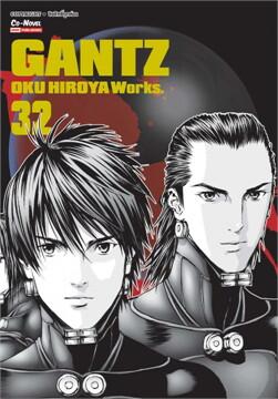 Gantz เล่ม 32