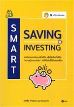 SMART SAVING INVESTING