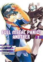 FULL METAL PANIC! ANOTHER เล่ม 2