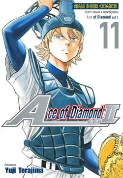 Ace of Diamond act2 เล่ม 11