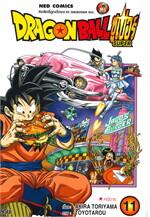 DRAGON BALL SUPER  เล่ม 11