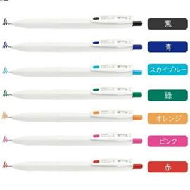 ปากกาเจล Sarasa Rich 0.4 มม. เซ็ท7สี