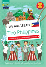 We are ASEAN :The Philippines Eng.