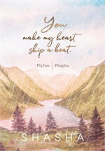 You make my heart skip a beat. Plyfon I Phupha (เรื่องของปลายฝนและนายแพทย์ภูผา)