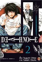 เดธโน้ต Death Note Pocket Edition เล่ม 2 (ใหม่)