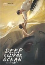 DEEP ECLIPSE OCEAN # ฉลามซ่อนรัก