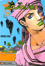 JoJo ล่าข้ามศตวรรษ Part 08 - JoJoLion เล่ม 23 รักหมดใจ