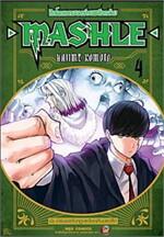 MASHLE ศึกโลกเวทมนตร์คนพลังกล้าม เล่ม 4