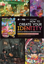 LET''S PAINT HOW TO CREATE YOUR IDENTITY คู่มือตามหาสไตล์และเอกลักษณ์ในการวาด