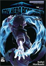 My Hero Academia เล่ม 30