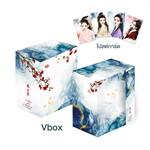 Vbox งานเลี้ยงแห่งวสันตกาล เล่ม 3-4 (เล่มจบ)