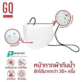 BOGO ซื้อ 1ฟรี1 หน้ากากผ้าสีขาว-ชมพู