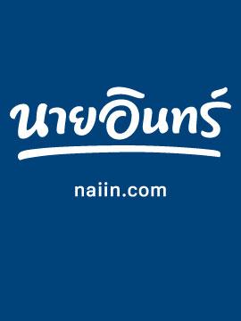 Farang: thailand through the eyes of an